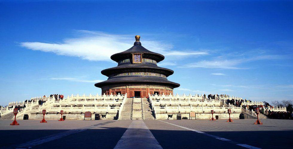 China Holiday Tour Packages Best Deals With Kesari Tours