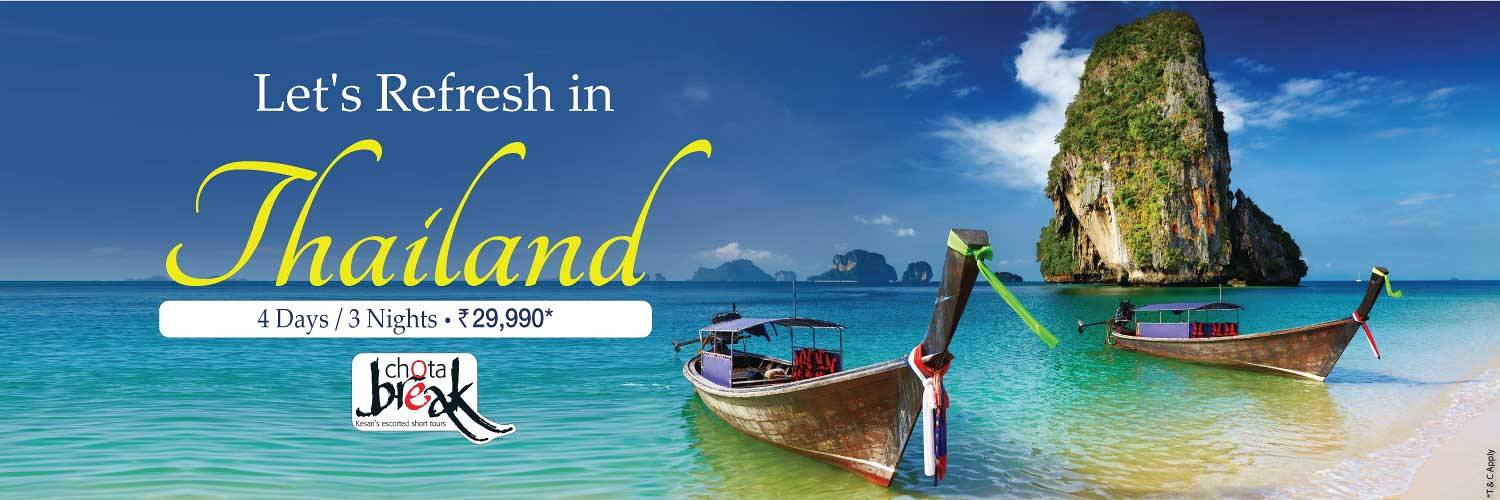 World Class Travel Company:Group Tours|Speciality Tours